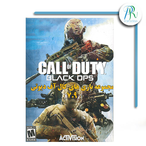 | CALL OF DUTY BLACK OPS